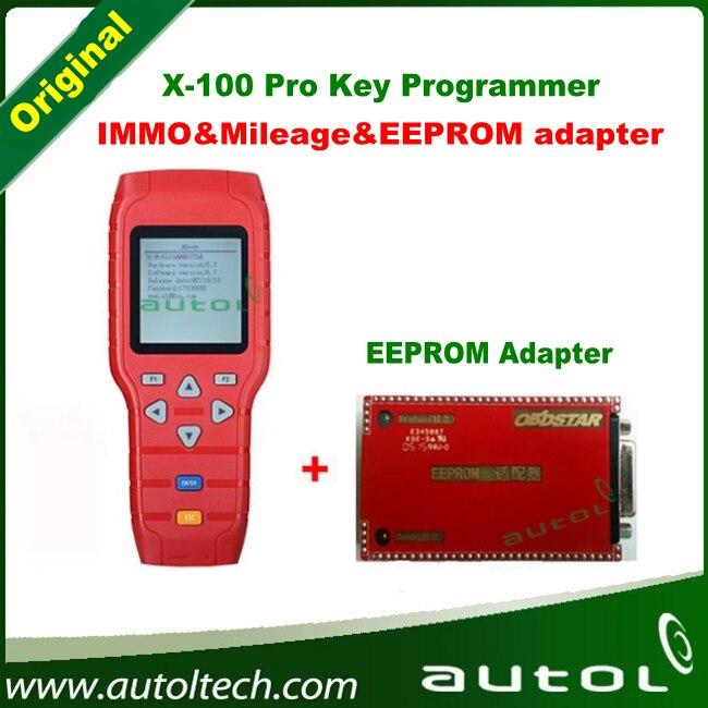 superpro 580u software free