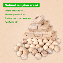 60PC/Health Pest Control Natural Cedar Wood Mildew Moth Insect Camphor wood Ball Bug Repellent Wardrobe Clothes Drawer