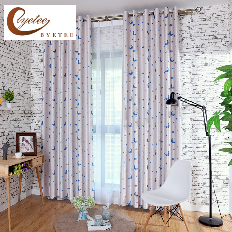 [byetee] Living Room Bedroom Kitchen Blackout Ready Made Curtains Doors For  Cationic Gold Silk