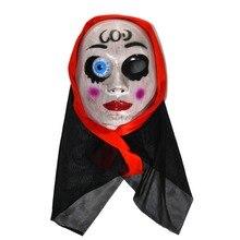 Human Clearance Plan God Mask New Halloween Ghost Festival Horror Glowing Eyeball
