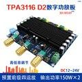 XH-M549 com tom 150 W placa de amplificador de potência digital TPA3116D2 digital placa amplificador de áudio de 2 canais
