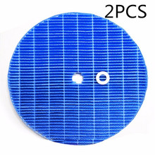 Air Purifier Parts BNME998A4C air humidifier Filter for DaiKin MCK57LMV2 series MCK57LMV2 W MCK57LMV2 R MCK57LMV2 A MCK57LMV2 N