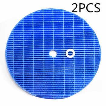 Air Purifier Parts BNME998A4C air humidifier Filter for DaiKin MCK57LMV2 series MCK57LMV2-W MCK57LMV2-R MCK57LMV2-A MCK57LMV2-N - DISCOUNT ITEM  41% OFF All Category