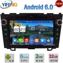Octa Core WiFi Android 6.0 4GB RAM DAB 4G 32GB ROM Car DVD Player Stereo Radio For Honda CRV CR-V 2006 2007 2008 2009 2010 2011
