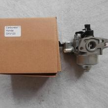 Узел карбюратора 16 мм Подходит для HONDA GXV120 верхнее расположение клапанов в двигателе 118CC 4HP 4 цикл CARB в сборе VERTIACAL вал детали газонокосилки P/N 16100-ZE6-W01