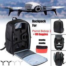 Портативный плечевой чехол для переноски рюкзак для Parrot Bebop 2 FPV Drone