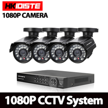 HKISDISTE 1080P CCTV Video Security 8CH 3000TVL DVR System Kit 4PCS 2.0MP IR Night Vision Camera 8 Channel Surveillance Kits