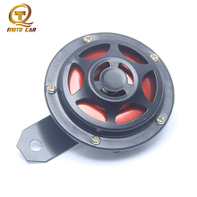Universal 12V 115DB SuperTone Electric Horn Disk Air Horn Loud for Motorcycle Car Trumpet  Train Steering Wheel Siren Tone Basi universal car interior parts nd horn cover metal plastic modified car horn button racing car steering wheel horn cover