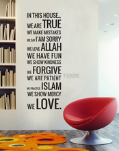 home rule wall sticker home decor art islam design decal Allah No142 in this house 55*110cm