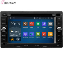 Quad Core Android 5.1 Car DVD Stereo For CHERY A3 / A5 / TIGGO With Mirror Link GPS Wifi BT 16 GB Flash
