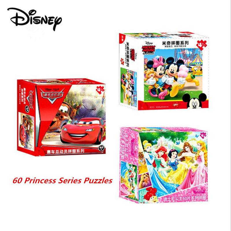 Hot Disney Authorized Genuine Princess / Car Mobilization 60 Pieces Of Puzzle Children Toys Boy Girl Toy Birthday Gift