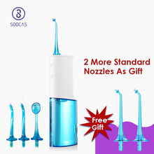 SOOCAS W3 компактный ороситель для полости рта Стоматологическая электрическая Вода flosser USB перезаряжаемая нить водонепроницаемые зубы рот чистые струи Xiaomi