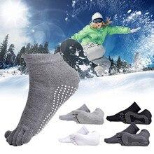 Спорт на открытом воздухе, фитнес-носки с пятью носками, противоскользящие, дышащие, альпинистские, походные, беговые, велосипедные, Йога, мужские носки, черный, серый