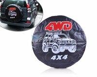 DWCX Size S 4WD Spare Wheel Tire Tyre Soft Cover 27 For Hyundai Kia VW Golf