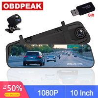 Car DVR 10 Inch Stream RearView Mirror Touch Screen Night Vision 1080P Dash Cam Camera Video Recorder Auto Registrar Dashcam