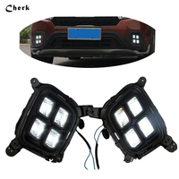 Car Styling 2Pcs LED White Flexible Daytime Running Light Fog Lamp DRL For KIA KX3 Auto