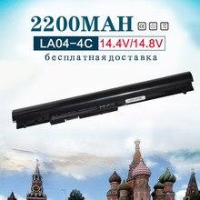 14.4v 2200mah Battery For HP Pavilion 14 15 350 G1 Series TPN-Q129 HSTNN-UB5N HSTNN-UB5M TPN-Q131 original laptop battery for hp pavilion 17 15 envy 15 k028tx k031tx k032tx vi04 hstnn db6i hstnn db6k tpn q140 tpn q141 tpn q144