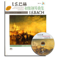 Chinese Authentic Stave Book Junior Bach Clavier Music Piano Book For Music Lover S Learners Beginner