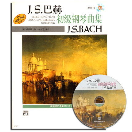 Chinese authentic stave book ,Junior Bach Clavier,music Piano book for music lovers learners BeginnerChinese authentic stave book ,Junior Bach Clavier,music Piano book for music lovers learners Beginner