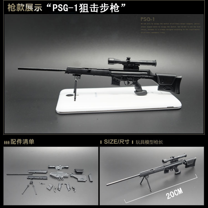 Action Figure Scale Model 1:6 1/6 soldiers 4D PSG-1 Sniper Verxion Rifle Main Model Weapon Gun CS Mold DIY Assembled Spot 1 6 scale metal color cheytac intervention m 200 sniper rifle weapon model toys zy15 11 for 12 action figure accessories