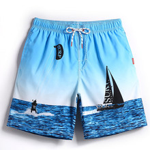QIKERBONG Männer Strand Shorts Board Boxer Badehose Shorts männer Boardshorts Casual Schnell Trocknend Shorts Homosexuell Whit Futter(China)