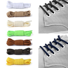 1 Pair Round Solid Shoelaces Top Quality Polyester Shoes Lace Solid Classic Round Shoelaces For Sneakers Boots Shoes Strings(China)
