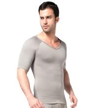 2017 New High Quality Men V-neck Slim T Shirt Tops Waist Belly Fitness Sport Body Shaper Underwear Shapewear Z1