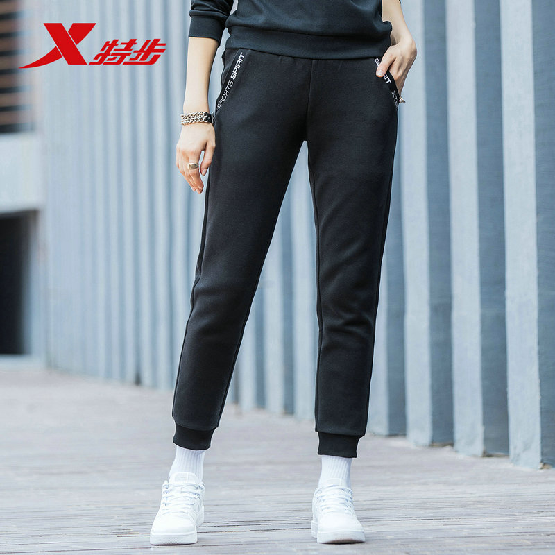 882428639229 Xtep women's sports pants authentic 2018 winter new closed Slim knit casual trousers