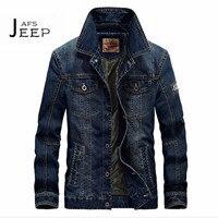 Ji ПУ 4xl до M осень мужские винтажные джинсовые одной кнопки куртка, одежда сопротивление воды из стираного денима кардиган одежда Небесно-Го...