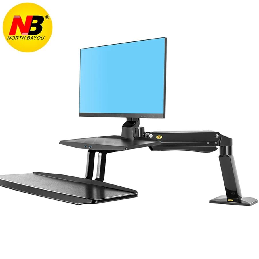 nb fc55 support ergonomique pour station de travail 24 35 pouces support de moniteur avec plaque de clavier pliable support de bureau a gaz