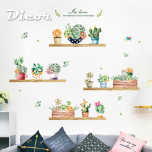DICOR Cute Potted Wall Sticker Creative Rustic Style Elegant Girl Room Decoration Reusable Livingroom For Home Decor Decal QT735 creative floral girl pattern wall sticker for bedroom livingroom decoration