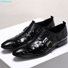 QYFCIOUFU Mens Dress Shoes Genuine Leather Buckle Party Wedding Oxfords Luxury Brand Crocodile Pattern US 11.5