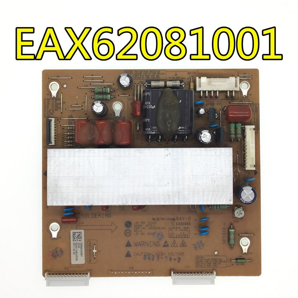100% test pour LG 42T3 Z conseil EAX62081001 EBR68342001 42PT255C EAX62081002