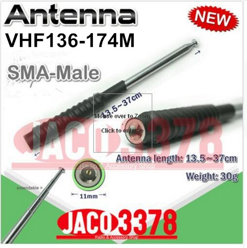 Telescópico VHF 136-174 MHz antena para seguimiento de astro 320 antena SMA conector macho caza de antena