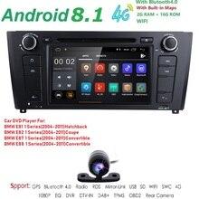 Четырехъядерный 7 дюймов Android 8,1 автомобильный навигационный GPS радиоприемник dvd-плеер для BMW 1 серия E81 E82 E87 E88 I20 2004-2011 Зеркало Ссылка BT Wifi