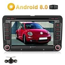 hot deal buy pumpkin car multimedia player 2 din 7