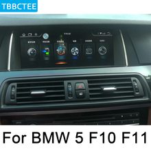 For BMW 5 Series F10 F11 2013~2016 NBT Car Android Touch Screen Multimedia Player Stereo Display navigation GPS Audio Radio for bmw 2 series f22 f23 2012 2017 nbt car android navigation gps touch hd screen multimedia player stereo display audio radio
