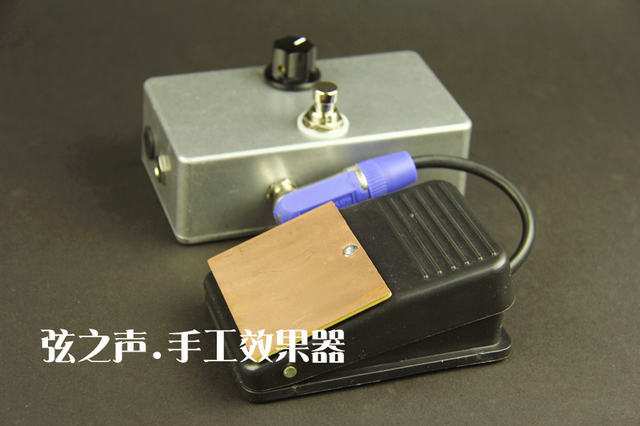 Details About Blend Push Pull Potentiometer Pot Guitar Wiring Book