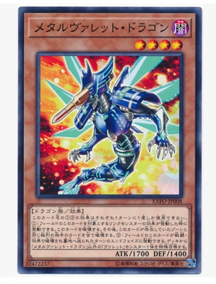 Yu Gi Oh Game Card N Flat Card Metallic Armored Pills Dragon 1003 Collection Card