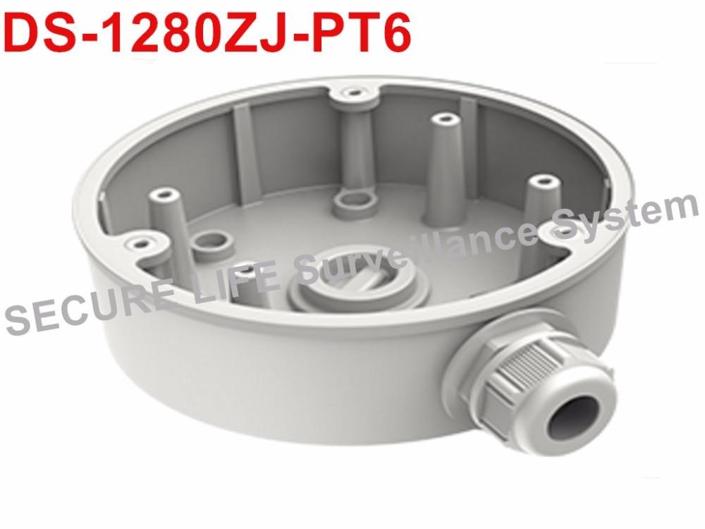 DS-1280ZJ-PT6 juction box for DS-2DE3304W-DE издательство аст дядя стёпа