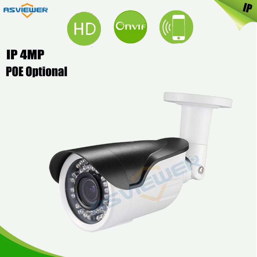 ONVIF 4.0 MP Network Waterproof IP Camera H.265 with IR CUT Night vision Support SmartPhone Iphone Andriod Browser AS-IP8406F image
