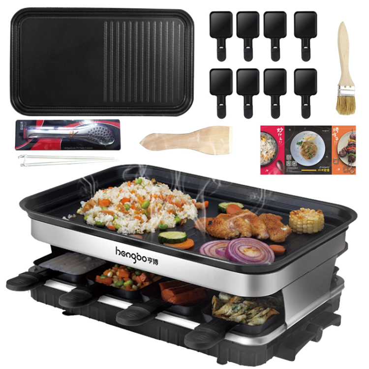 2016 Limited Time-limited 3c Aga 3-5 People Infrared Gas Burner Korean Smokeless Bbq Pits Home Electric Kebab Machine Oven