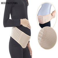 MODENGYUNMA Maternity Belly Bands Support Intimates Clothing Pregnant Woman Belt Bandage Girdle Postpartum Recovery Shapewear