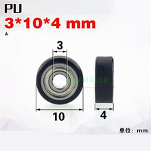 SWMAKER 3*10*4mm precision miniature bearing rubber pulley, Pu silent mul wheel, banknote counting machine / medical equipment
