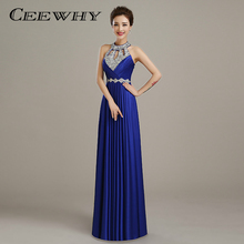 CEEWHY Burgundy Women Floor length Satin Sexy Backless Formal Prom Party Gown Elegant Long Evening Dress