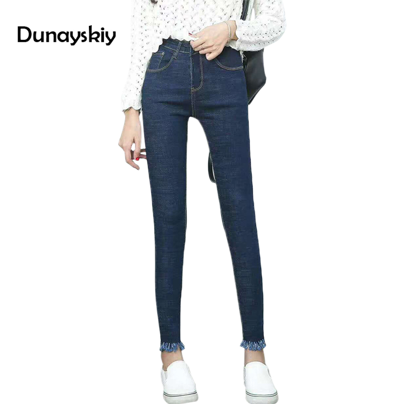 new arrived woman jeans high waist casual skinny pant autumn full length trousers work wear female pencil pants slim office jean
