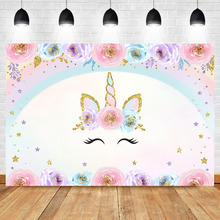 Get more info on the NeoBack Unicorn Photo Background Photophone Flower Rainbown Colorful Star Custom Birthday Baby Shower Photography Backdrops
