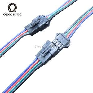 10 zestaw 4Pin złącze JST SM 15 cm 4 pin RGB mężczyzna i kobieta wtyczka drutu do 5050 RGB LED taśmy