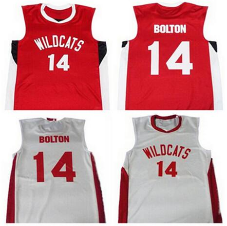 eaf125445 Best Quality Mens  14 TROY Bolton High School Musical White