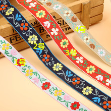 4color available flower 1.8cm*5m vintage ruban dentelle cotton lace ribbon vine roses Embroidery polyester woven ribbon